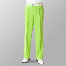 ステージ衣装 カラオケ衣装 ライトグリーン 黄緑 スラックス
