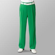 ステージ衣装 カラオケ衣装 グリーン 緑 スラックス