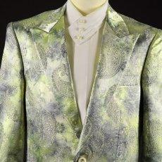 衿 ライトグリーン 黄緑 ジャケット
