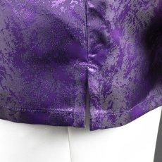 裾スリット パープル 紫
